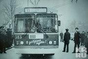 Музей Трамвайно-троллейбусного управления в Екатеринбурге