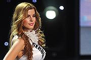 Мисс Сербия - Анна Врцель