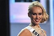 Мисс Эстония - Кристина Карьялайнен