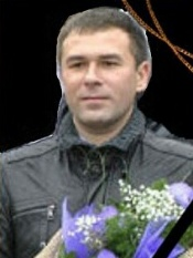 Денис ТЕКУТОВ, 33 года