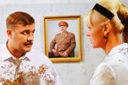 «Большая любовь» (2006)