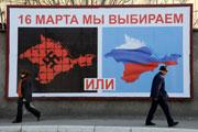 Крым глазами фотокорреспондента «Комсомольской правды»