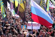 На митинге в столице Донбасса местные жители поставили ультиматум властям
