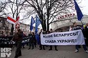 День Воли в Минске прошел под знаком солидарности с Украиной