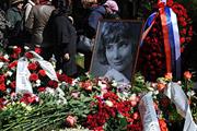 В Москве попрощались с Татьяной Самойловой