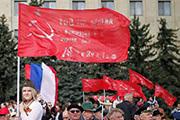 Россия отмечает 69-ую годовщину Великой победы