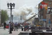 Пожар на Вайнера 70