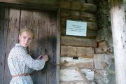Открытие дома-музея Довлатова в д. Березино