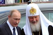 Президент России и Патриарх отметили в Троице-Сергиевой лавре 700-летие преподобного Сергия Радонежского