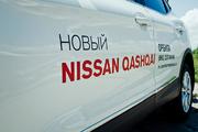 В Краснодаре прошел тест-драйв новых моделей Nissan от автоцентра «Орбита»