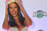 Победительницей конкурса красоты «Мисс Максим-2014» стала москвичка Екатерина Сургучева
