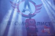 ХК «Автомобилист» провели традиционную встречу с болельщиками