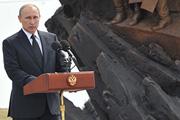 На Поклонной горе в Москве открыли памятник героям Первой мировой воны
