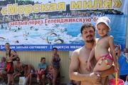 Традиционный заплыв «Морская миля»