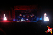 Старт музыкального фестиваля «Кубана-2014»