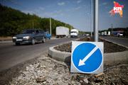 В Ставрополе ремонтируют улицы Космонавтов и Кулакова