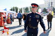 284-летие Барнаула: Фестиваль национальных культур