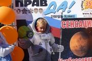 «Комсомольская правда» в День шахтера подарила новокузнечанам праздник и розыгрыш призов
