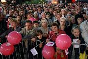 284-летие Барнаула: Людмила Сенчина и Московский театр Русской песни