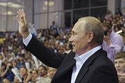 Президент России Владимир Путин посетил закрытие чемпионата мира по дзюдо