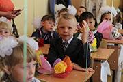 Первое сентября в Иркутске