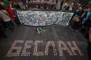 Акция памяти жертв Бесланской трагедии