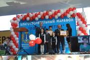 В Ульяновске прошел День семейного общения