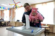 Муниципальные выборы проходят в воскресенье, 14 сентября, в Иркутской области