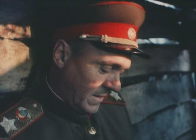 «Генерал» (1992)