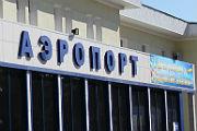 В  саратовском аэропорту открылась выставка фотографий