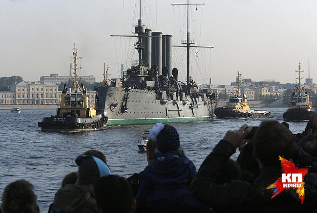 Легендарный крейсер «Аврора» ушел на ремонт в Кронштадт