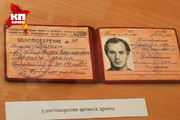 Открытие музея Андрея Панина в Кемерове