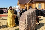 Патриарх Кирилл освятил в Геленджике закладной камень кафедрального собора