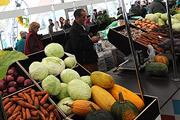 Российская агропромышленная выставка «Золотая осень» открылась на ВДНХ