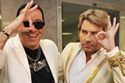 Звезды на концерте Жасмин в Кремле