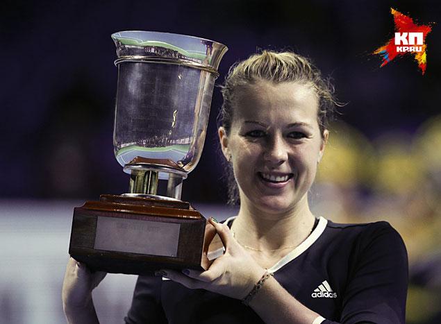 Российская теннисистка Анастасия Павлюченкова выиграла Кубок Кремля
