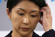 Министр экономики Японии ушла в отставку