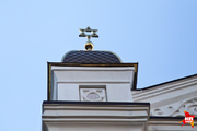 В Воронеже после реконструкции открылась синагога