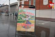 Картинки дня: 21 октября 2014, ярмарка белорусских товаров в Новосибирске