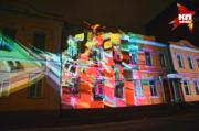 3D-маппинг-шоу на главном фасаде Музея города Новосибирска