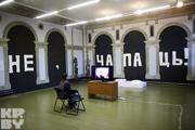 Бразильское искусство в центре Минска