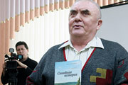 Выставка «За волю, веру и Отечество…» в Барнауле (октябрь 2014 года)
