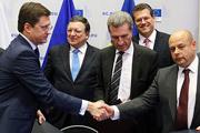 Многомесячные переговоры между Россией, Украиной и Еврокомиссией по газовому вопросу увенчались успехом. Стороны договорились об условиях поставок российского газа на Украину и транзита в Европу до конца марта 2015 года.
