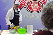 В Москве открылся фестиваль Русского географического общества