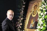 Президент посетил выставку «Православная Русь. Моя история. Рюриковичи»