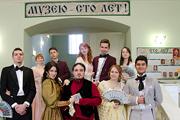 Волгоградский краеведческий музей отмечает 100-летие