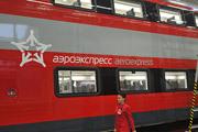 Сергей Собянин принял участие в презентации двухэтажного поезда «Аэроэкспресс», получившего имя «Евразий»