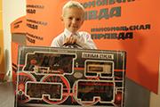 «Комсомолка» подвела итоги конкурса детских рисунков ВСЖД