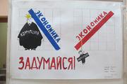 Конкурс детских рисунков против коррупции
