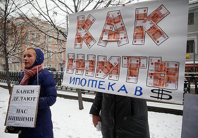ипотека для учителей московской области